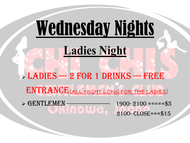 Amateur and Ladies Night